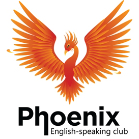 «Phoenix» English language club